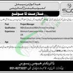 Special Communication Organization Jobs