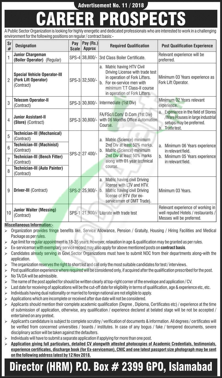 PO Box 2399 GPO Islamabad Jobs