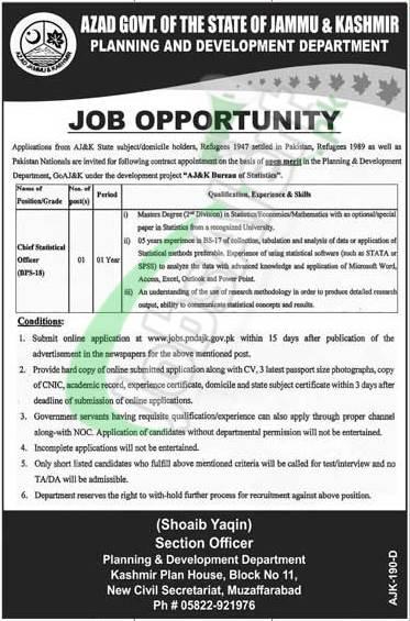 Planning & Development Department AJK Jobs 2019