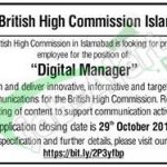 British High Commission Islamabad Jobs