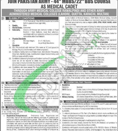 Join Pak Army AMC 2019 Registration for Army Administration Medical