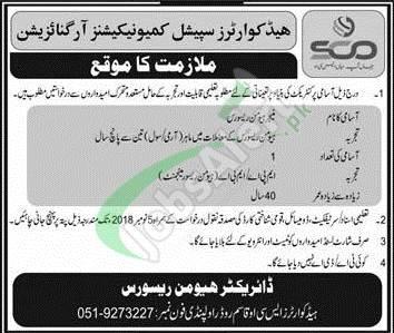 Headquarter SCO Rawalpindi Jobs