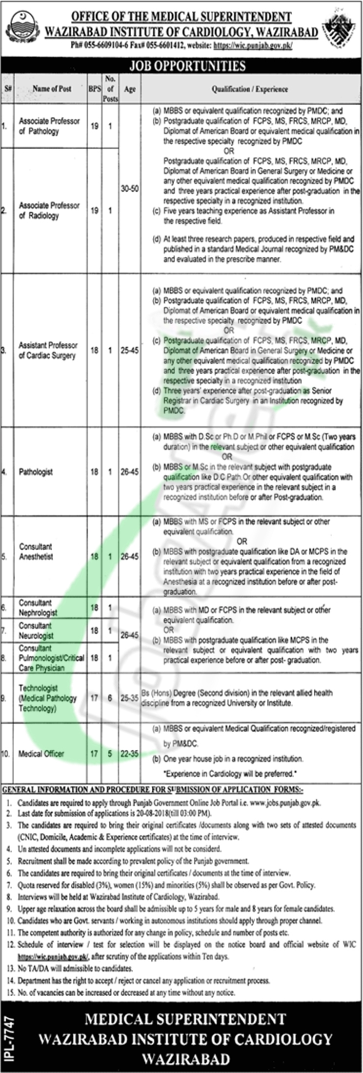 Government Jobs 2018