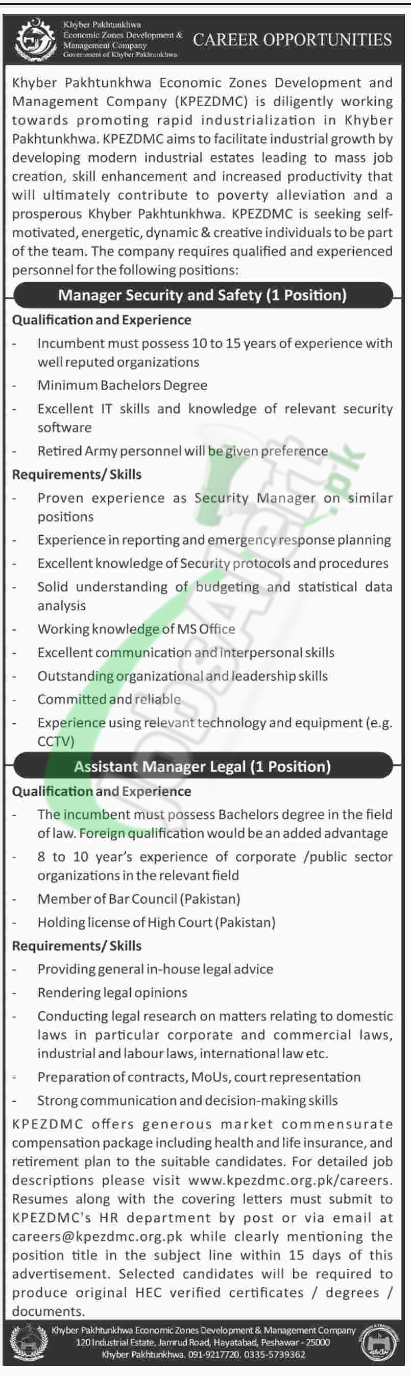 KPK Economic Zone Development and Management Company Jobs