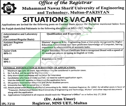 MNS UET Multan Jobs