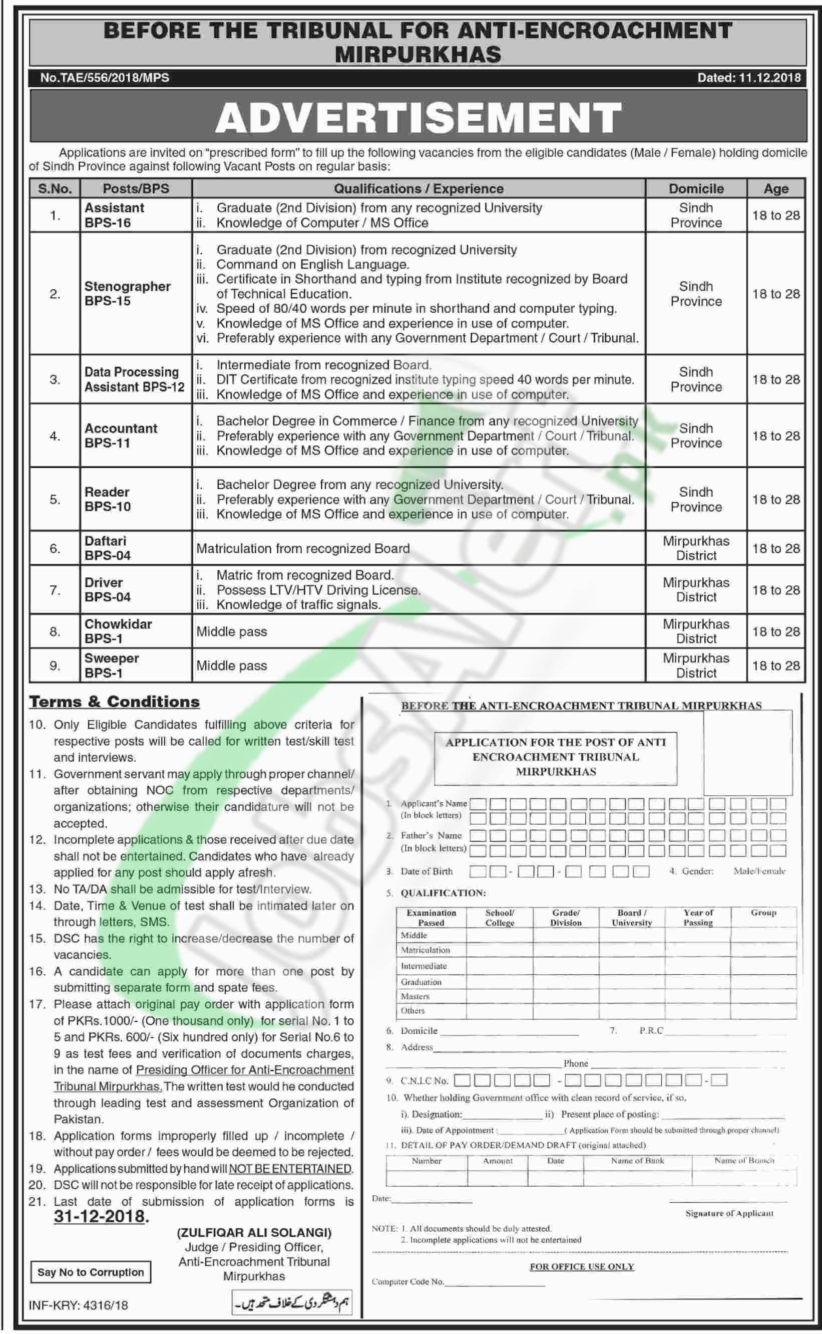 Tribunal Anti Encroachment Mirpurkhas Jobs