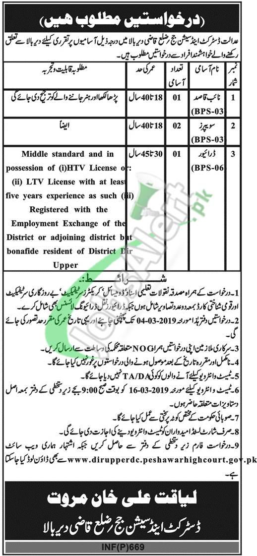 Session Court Dir Upper Jobs