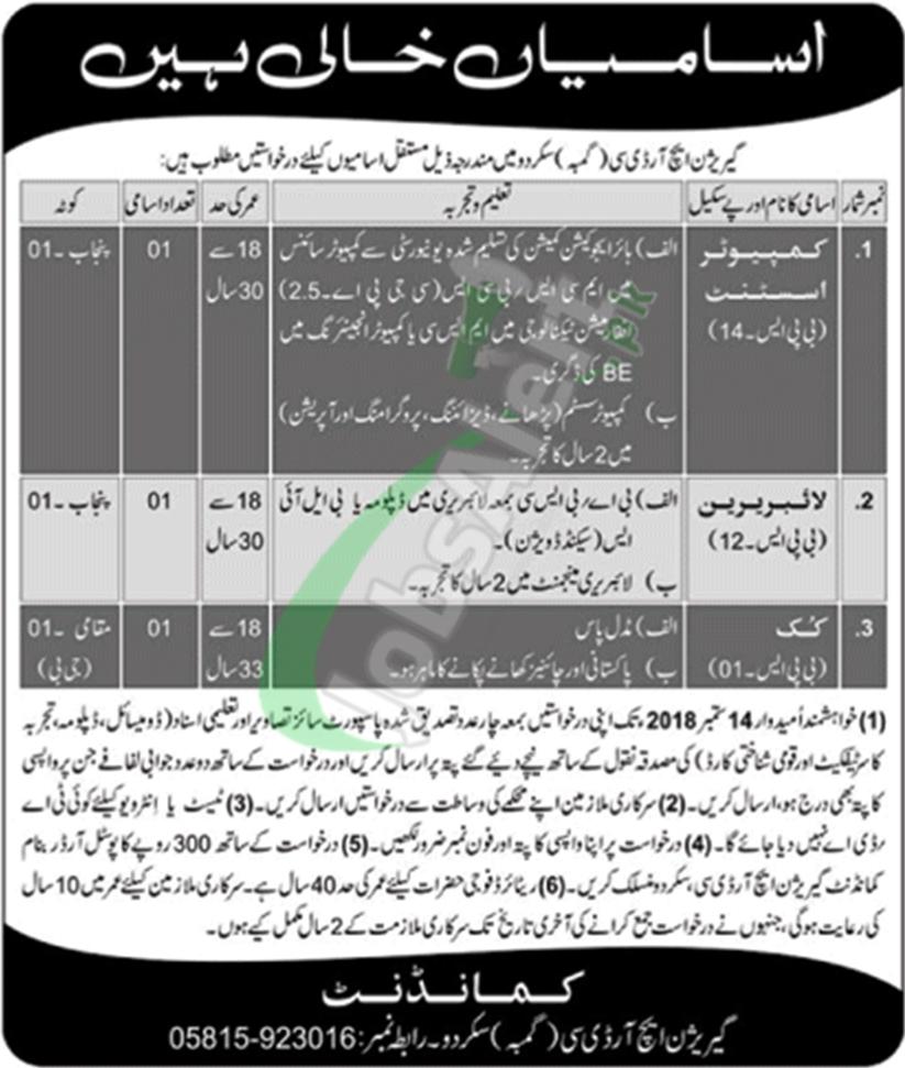Jobs in Pak Army HRDC Okara Cantt 2020 Latest Advertisement
