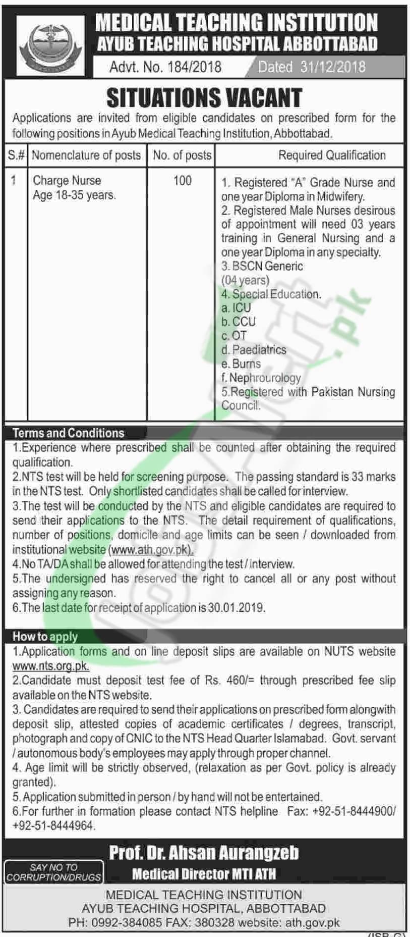 Ayub Teaching Hospital Abbottabad Jobs 2019
