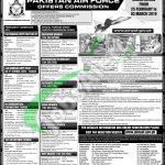 PAF GD Pilot Jobs 2019
