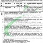 WASA Faisalabad Jobs