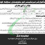 FC Balochistan Jobs August 2018
