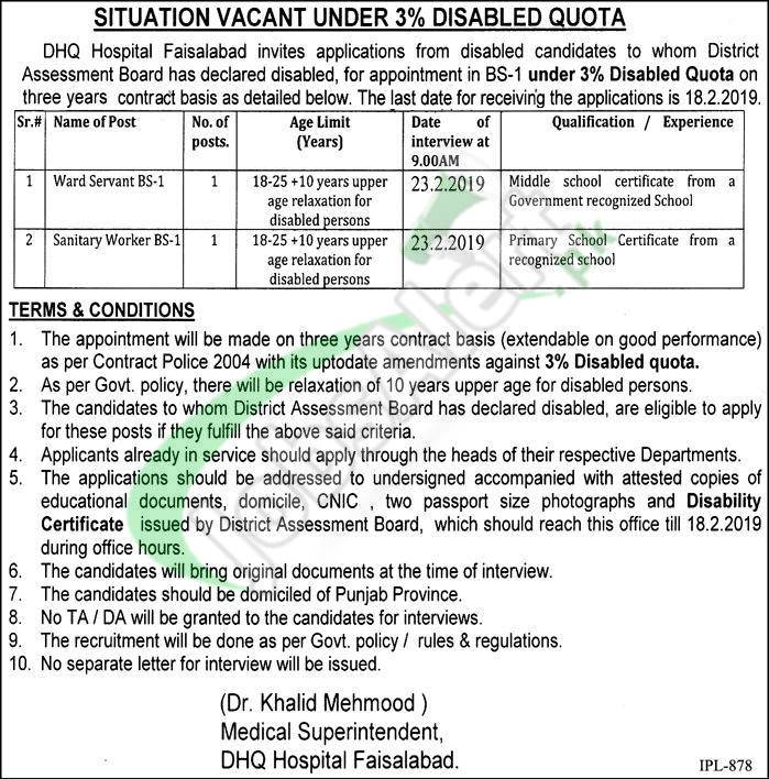 District Headquarter Hospital Faisalabad Jobs 2019