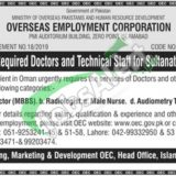 OEC Oman Jobs 2019