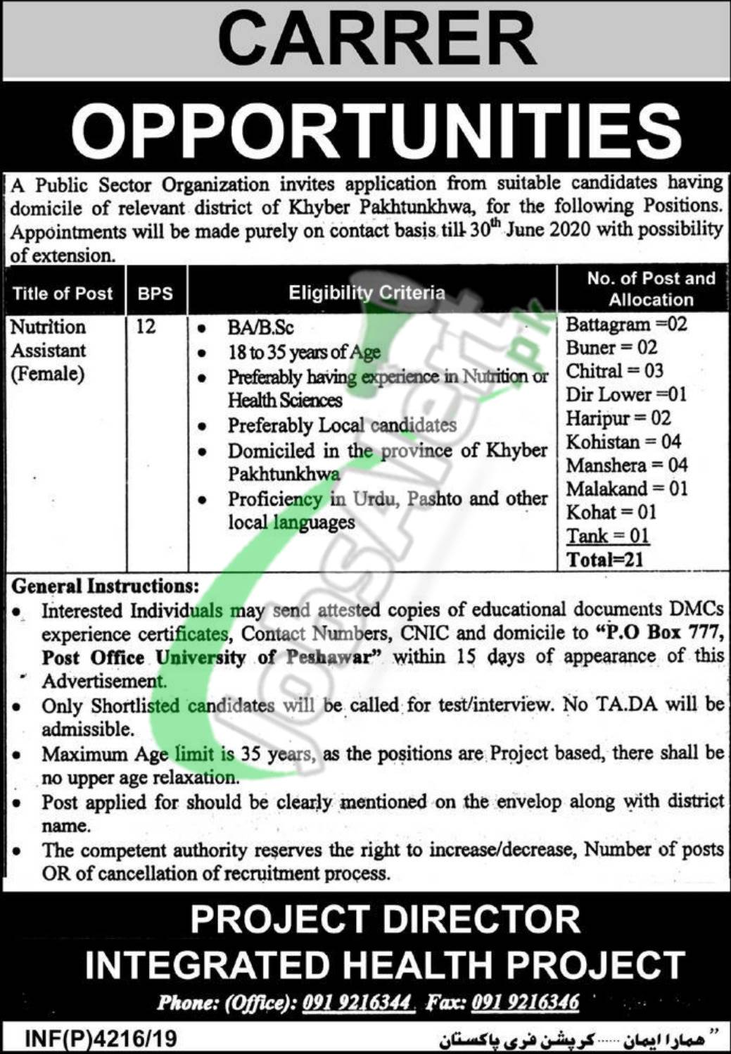 PO Box 777 Peshawar Jobs