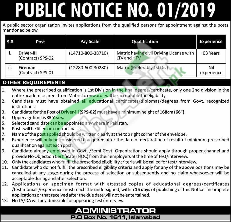 PO Box 1611 Islamabad Jobs