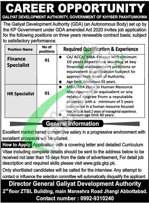 HR Specialist Jobs