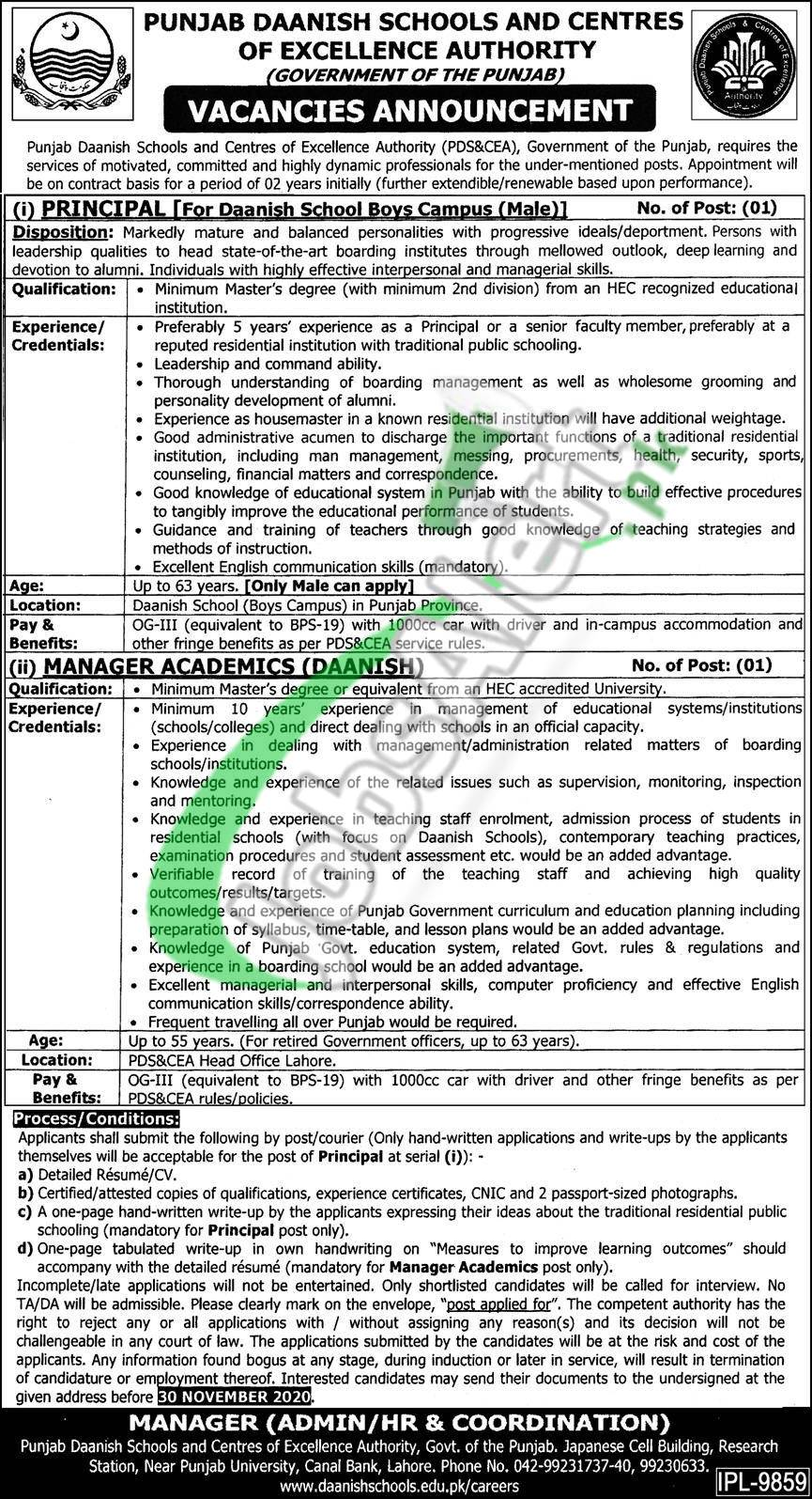 Punjab Daanish School Lahore Jobs