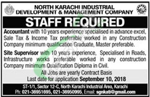 North Karachi Industrial Development and Management Company Jobs 2018
