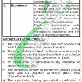 S&GAD Sindh Jobs