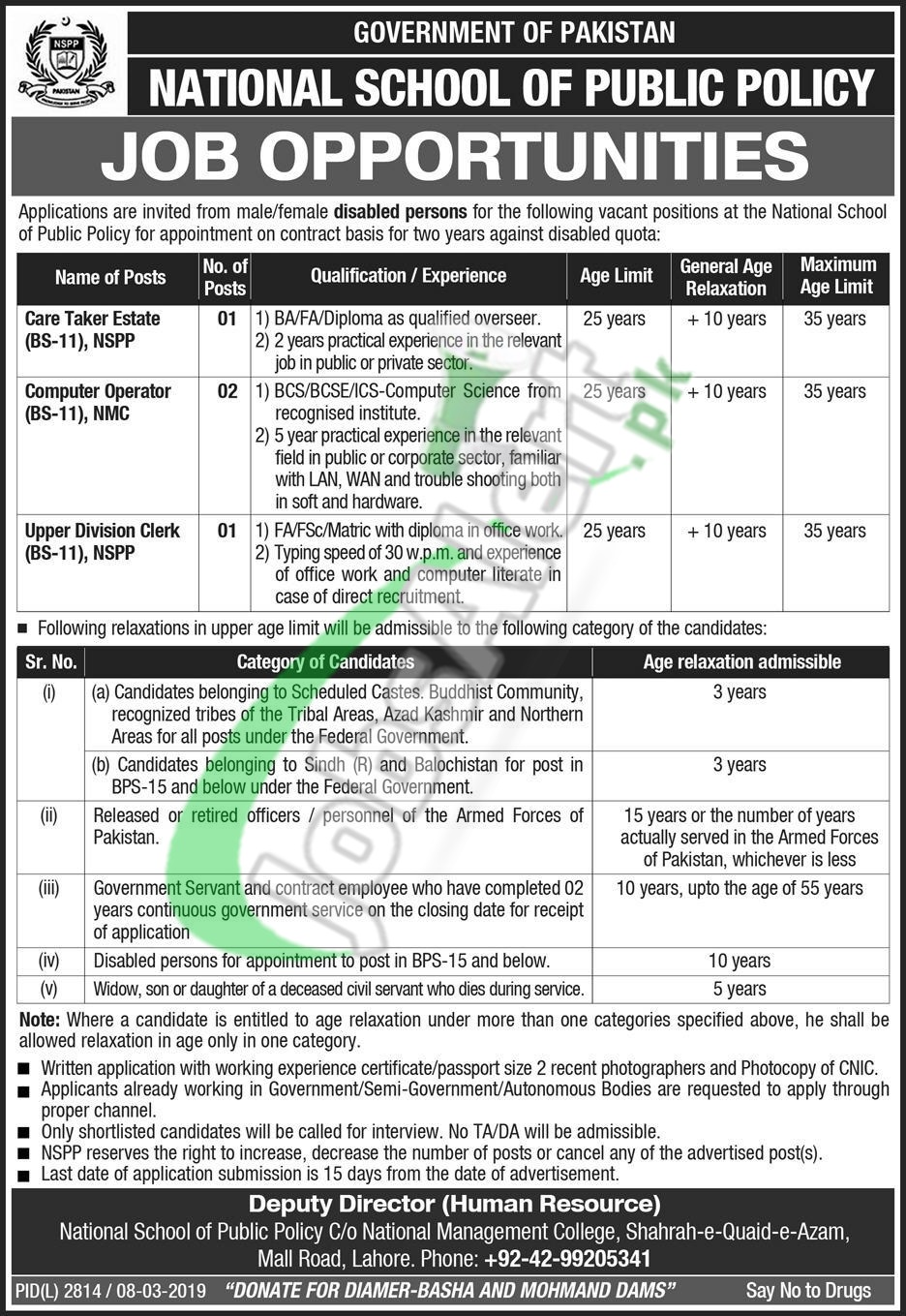 National School of Public Policy Jobs 2019