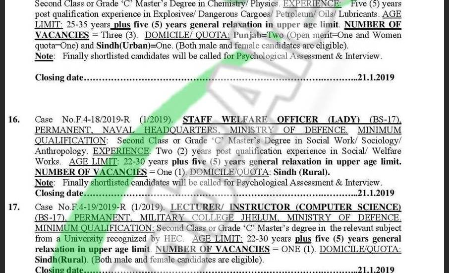 FPSC Custom Inspector Jobs 2019 FBR Intelligence Officer | Federal
