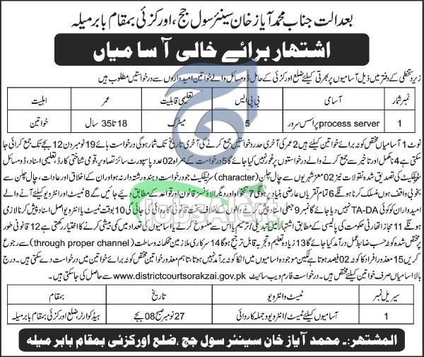 Civil Courts Orakzai Jobs