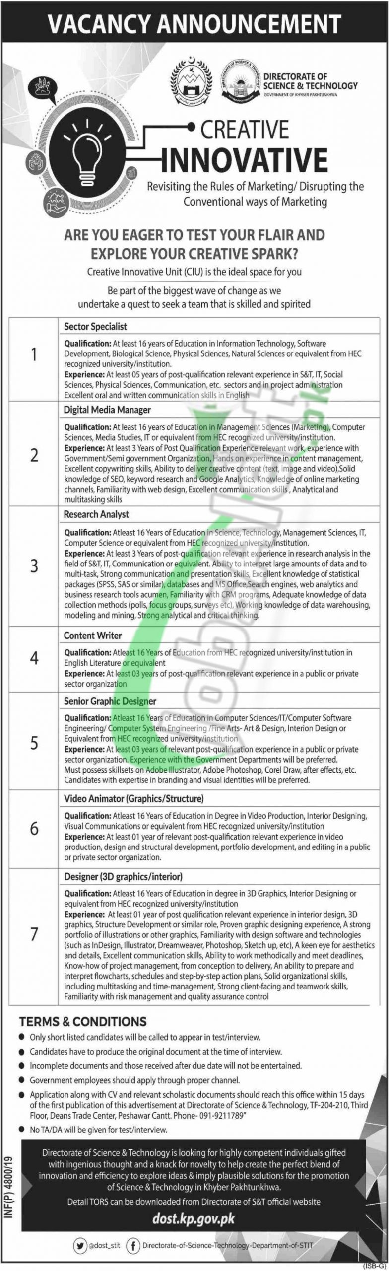 Jobs in Directorate of Science and Technology KPK 2019