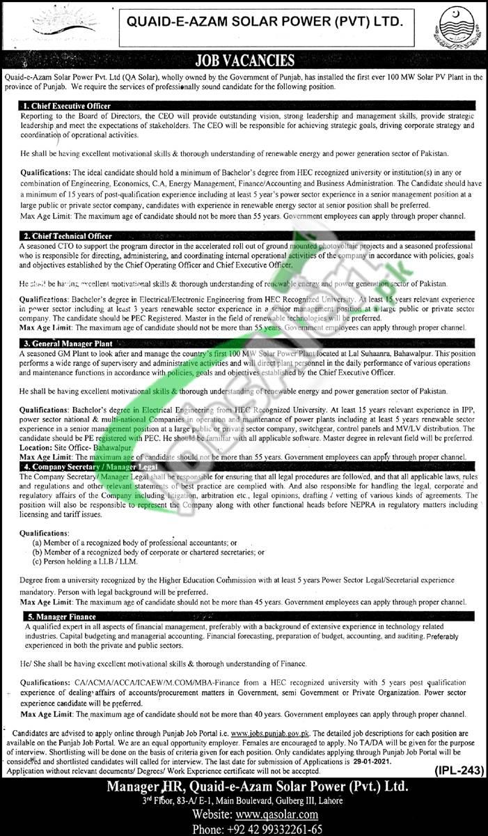 Quaid e Azam Solar Power Company Jobs