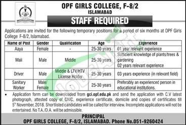 OPF Girl College Islamabad Jobs