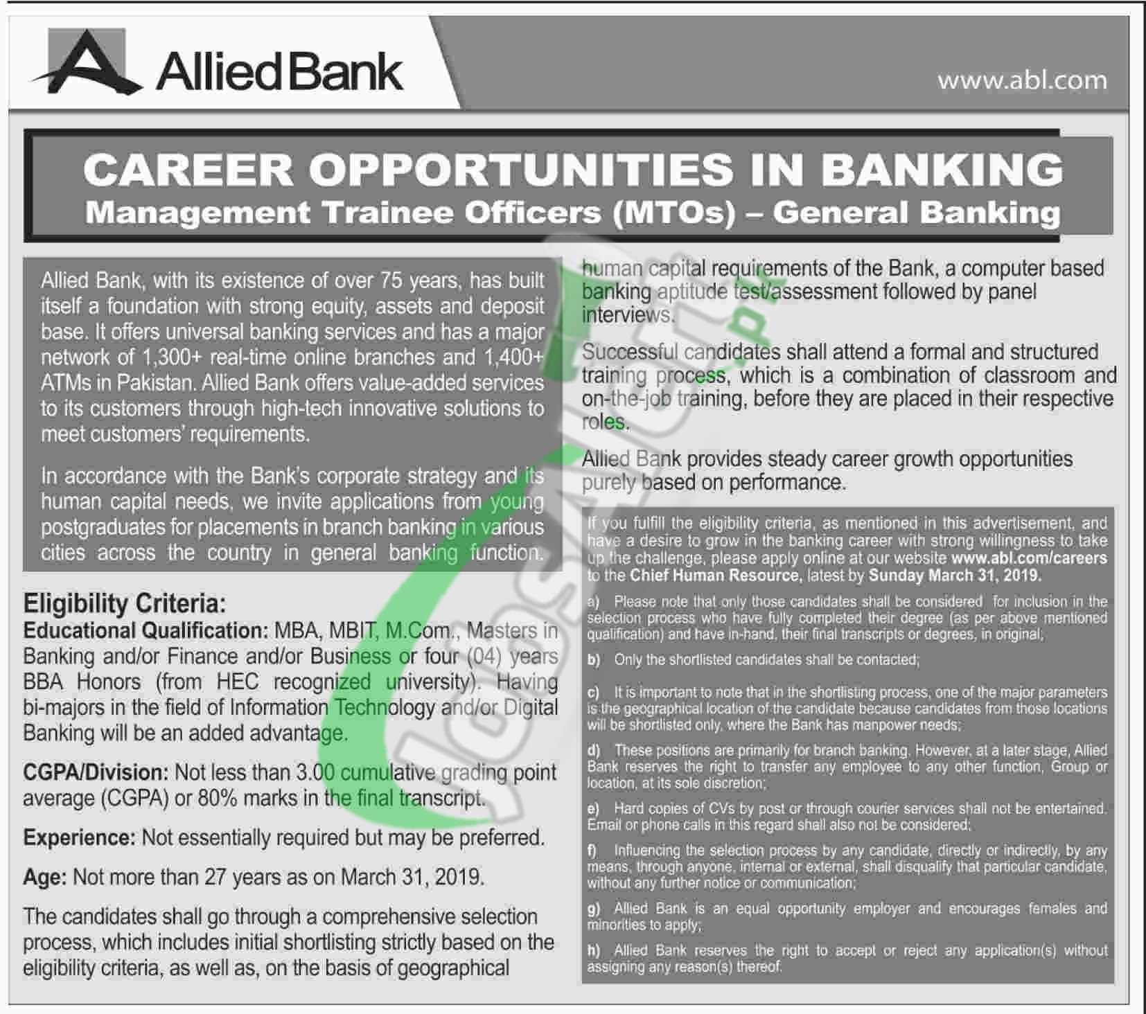 Allied Bank MTO Jobs 2019 Management Trainee Officers Salary