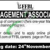 Fauji Fertilizer Bin Qasim Management Associate Program 2019