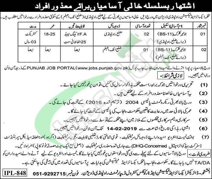Excise and Taxation Rawalpindi Jobs