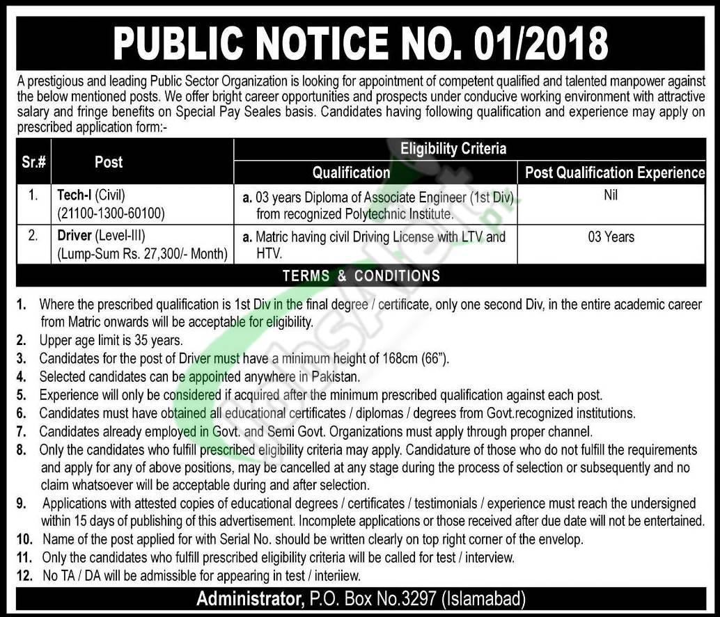 PO Box 3297 Islamabad Jobs