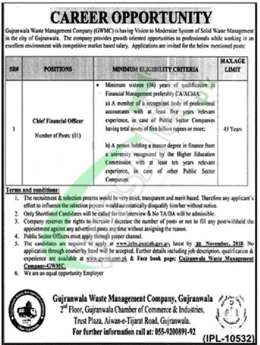 Gujranwala Waste Management Company Jobs 2018
