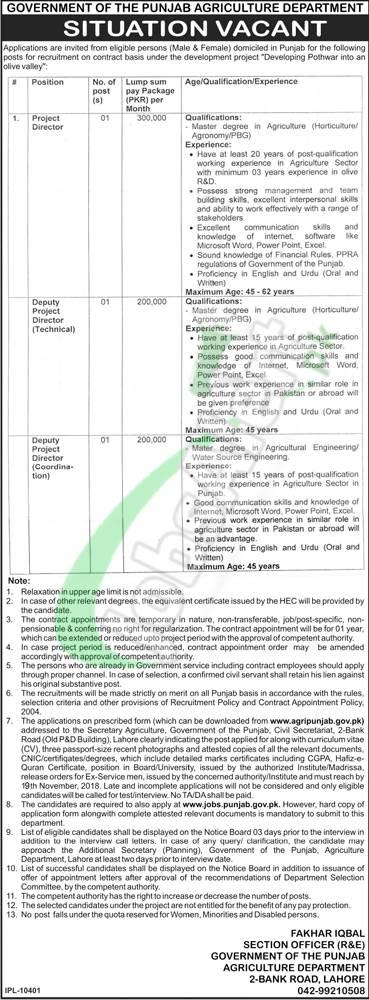 Agriculture Department Punjab Jobs 2018
