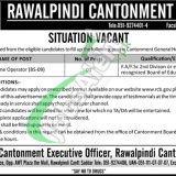 www.rcb.gov.pk Jobs