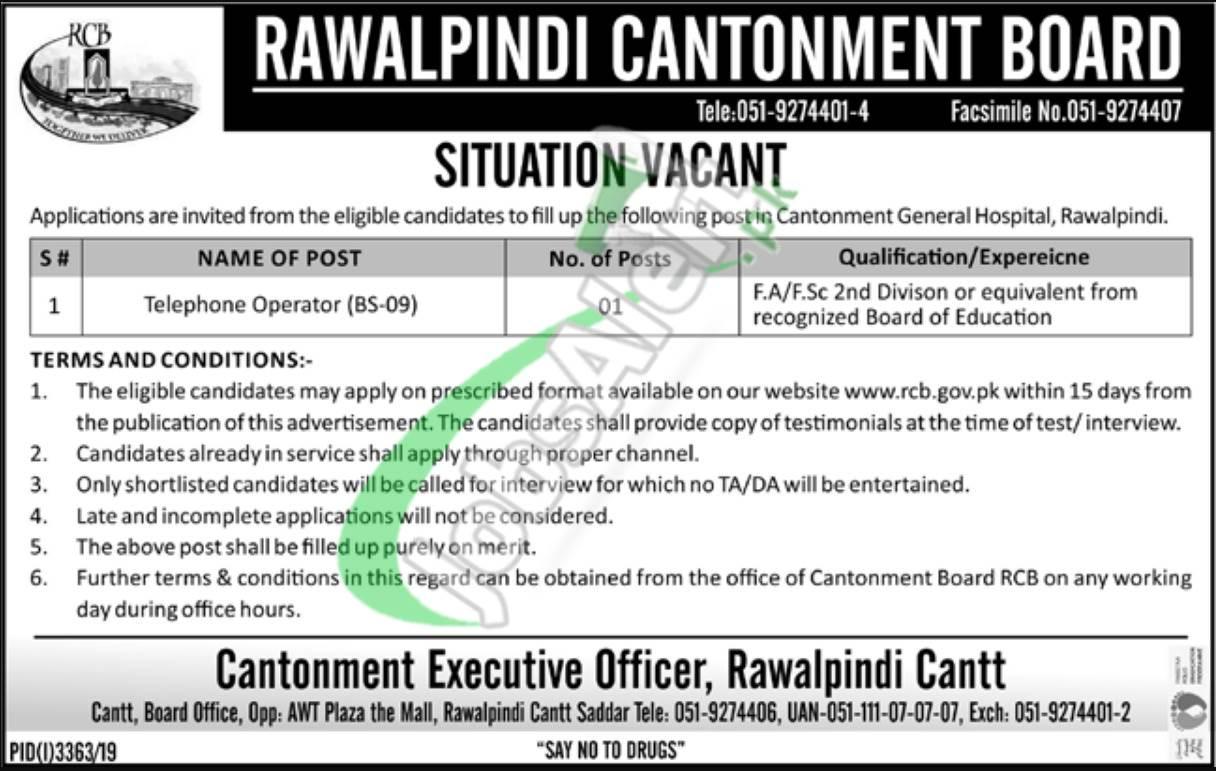 Rawalpindi Cantonment Board Situation Vacant