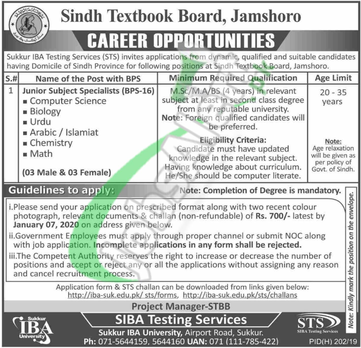 Sindh Textbook Board Career Opportunities