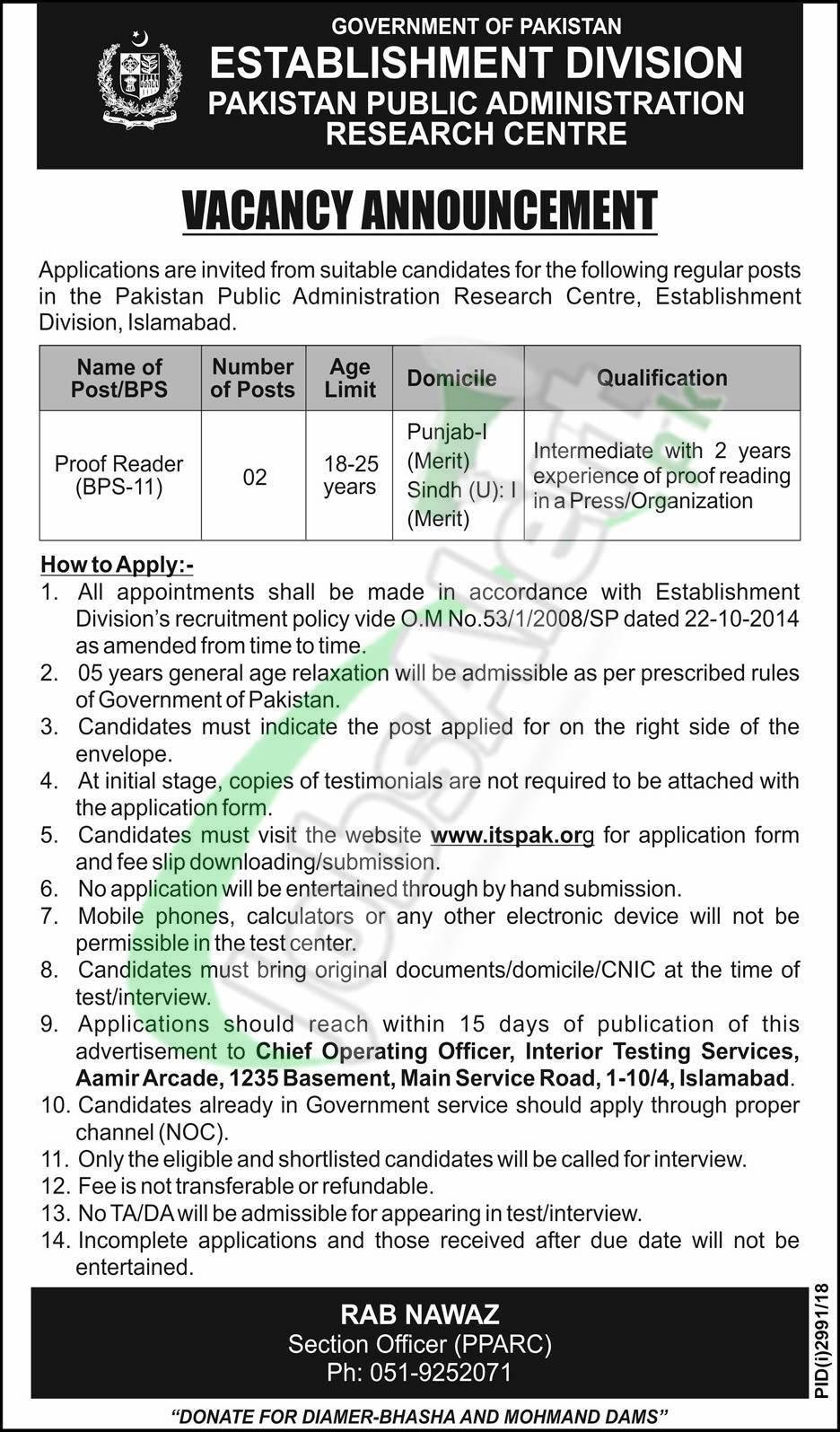 Establishment Division Islamabad Jobs