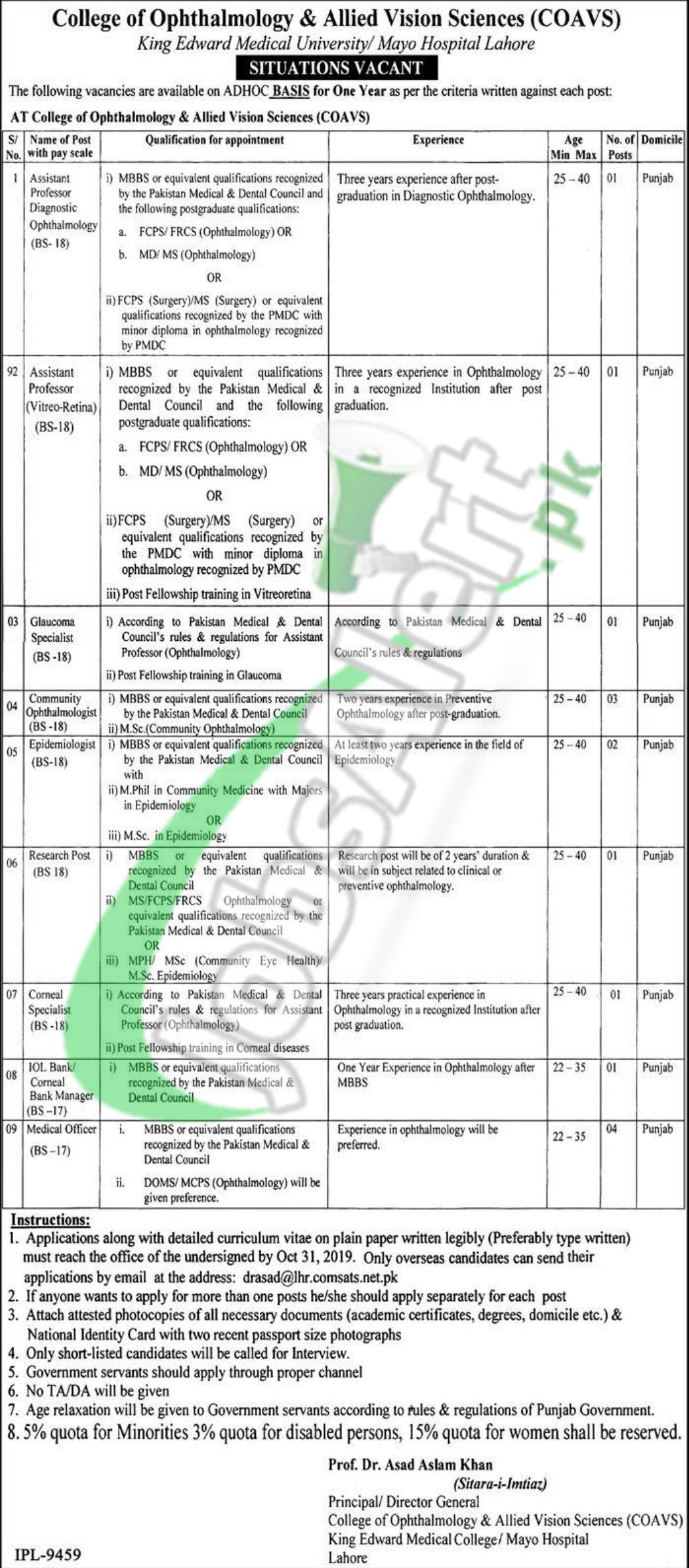 College of Ophthalmologists & Allied Vision Sciences Jobs 2019