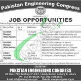 Pakistan Engineering Congress Jobs 2019