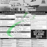 PN Cadet 2019 B