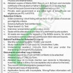 PSF Scholarship 2018 for Matric Students