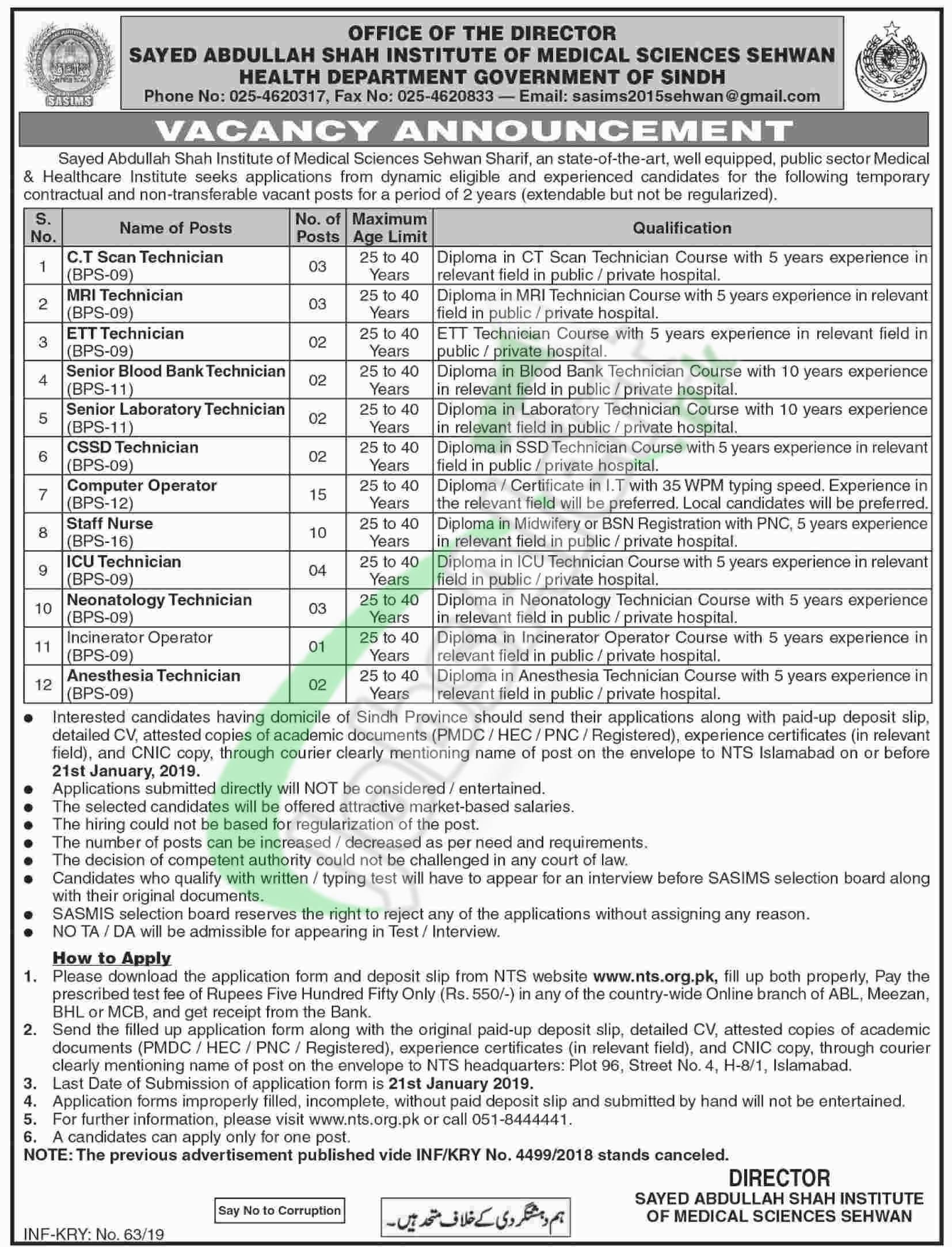 Syed Abdullah Shah Institute of Medical Sciences Sehwan Jobs 2019