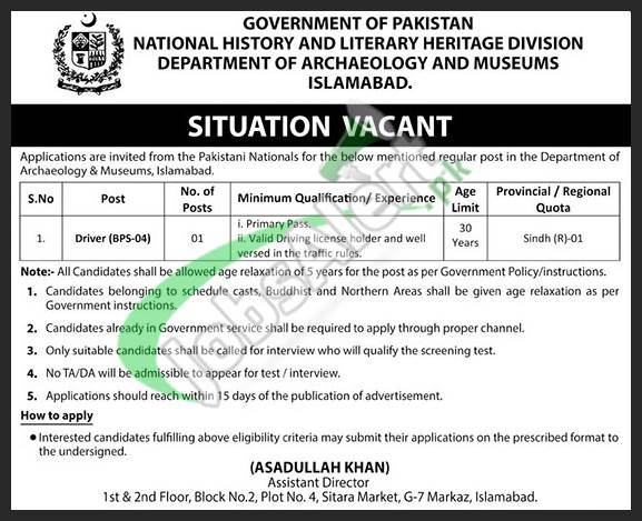 Department of Archaeology and Museums Islamabad Jobs 2019