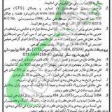 Anti Corruption Court Hyderabad Sindh Jobs