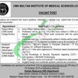 CIMC Multan Jobs
