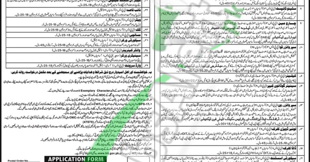 Gov-38-1050x550 Job Application Form Heavy Industries Taxila on free generic, part time, blank generic,