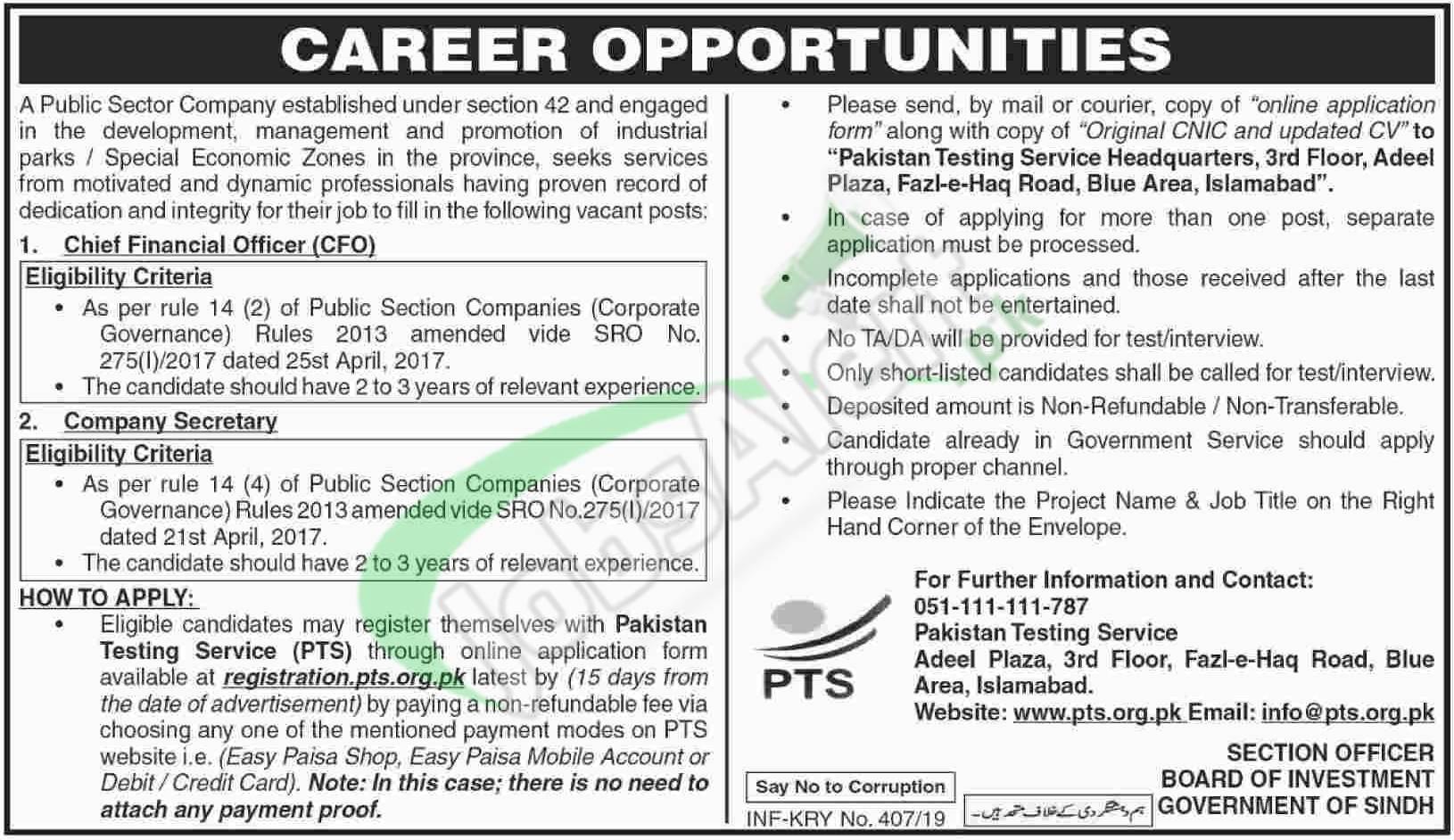 Public Sector Company PTS Jobs 2019